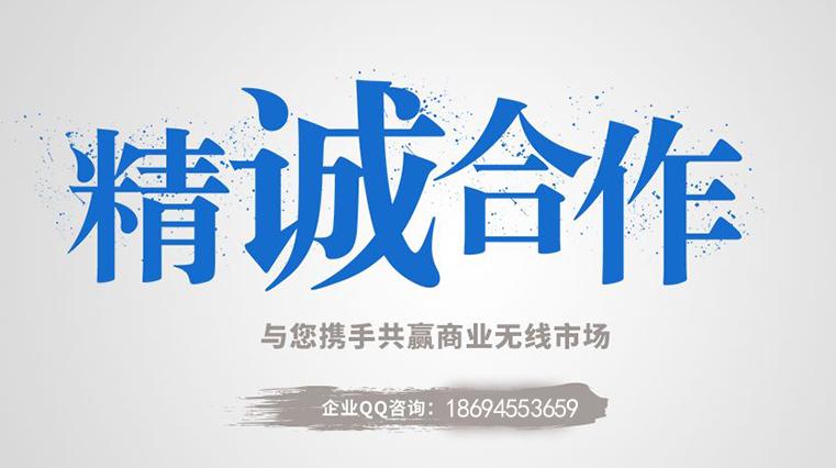 杭州铸淘网络科技有限公司|杭州天猫代运营
