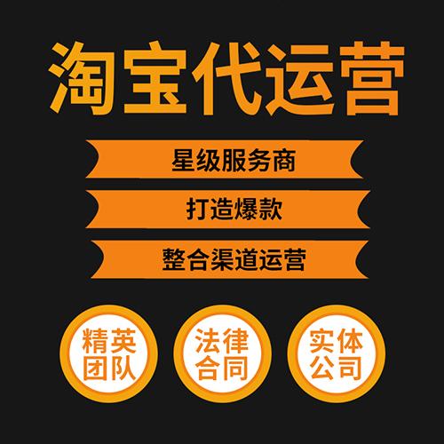 杭州淘宝店铺代运营-淘宝全年几个大促?一般有多少次活动?淘宝代运营-杭州淘宝代运营-淘宝代运营公司-铸淘电商