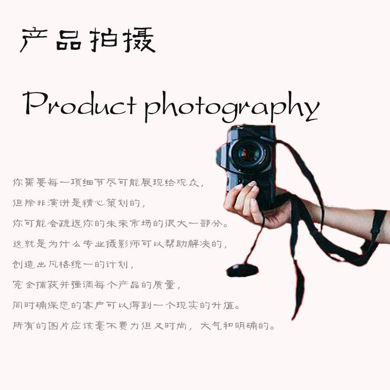 杭州铸淘电商|天猫代运营|淘宝代运营
