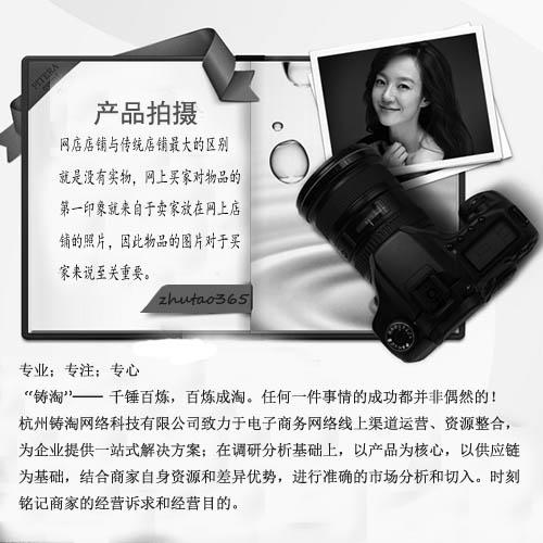 淘宝代运营公司简介|杭州铸淘网络科技有限公司