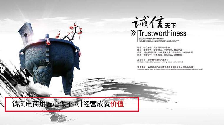 杭州铸淘网络科技有限公司|杭州淘宝代运营