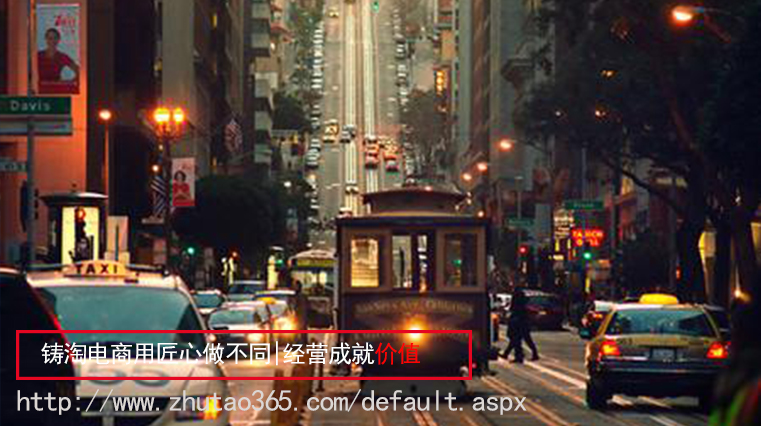 杭州铸淘网络科技有限公司 铸淘公司 杭州天猫代运营